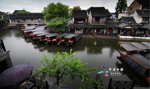 西塘古镇:一幅淡彩的宣纸画